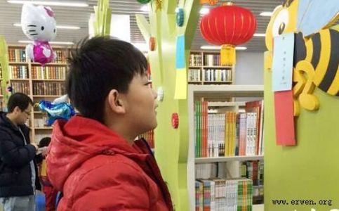 金鸡闹元宵:河西少儿馆举行童趣猜灯谜活动