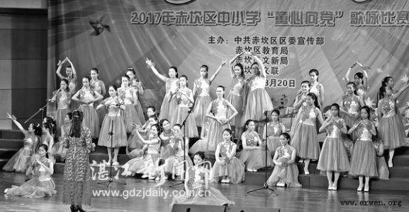 唱响主旋律,绽开文明花——赤坎区举办少年儿童文化艺术节